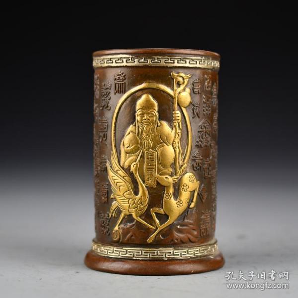 紫銅鎏金壽星圖筆筒