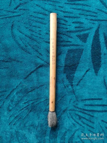 老笔:五号、羊毫对笔、杨州市湖笔社出品 尺寸:  总长25cm、笔杆长20.cm 、直径1.4 cm