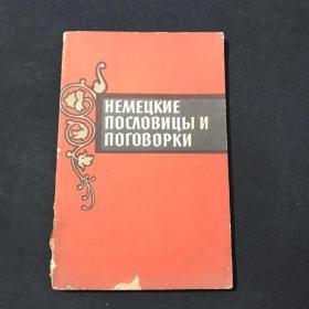 俄文原版 010