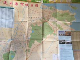 l江苏省连云港市旅游地图交通导览图