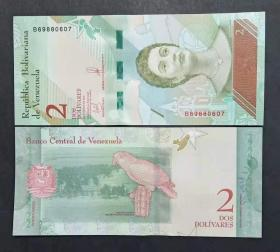 委内瑞拉 2玻利瓦尔纸币 2018年 外国钱币