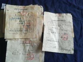 历史文献,八十年代睢县卫生局个人材料介绍信等六十九张合售