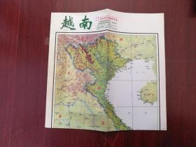 越南(地图)