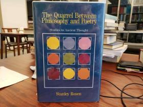 The Quarrel between Philosophy and Poetry: Studies In Ancient Thought