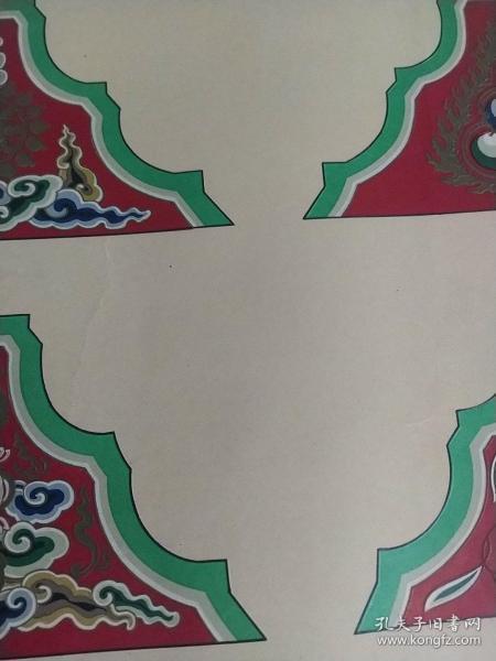 民间古建彩图三十三之垫栱板金琢墨彩画(四种)