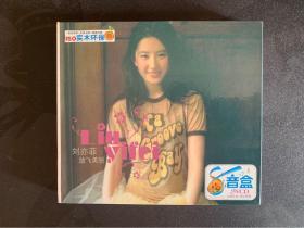 刘亦菲 同名专辑 放飞美丽