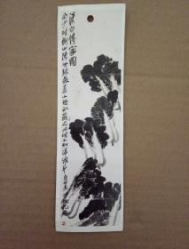 北京画院美术馆门票