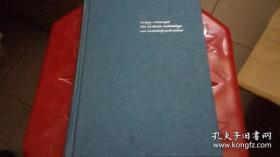 【正版】萨维尼法学方法论讲义与格林笔记(修订译本)