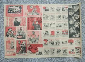 文革时期:木刻印制毛主席和林彪宣传海报