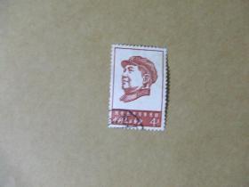 邮票:文4(1)