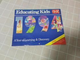 Educating Kids(1994)A Year of Learning&Discovery