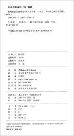 农村普惠金融研究