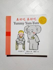 小艾和小象系列