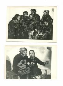 文革绘画老照片:红卫兵不怕远征难等(7枚合售)