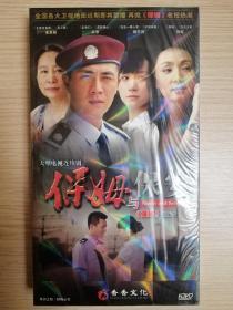 大型电视连续剧:保姆与保安(7碟装/DVD)《全新未拆封未测试,售出概不退换》