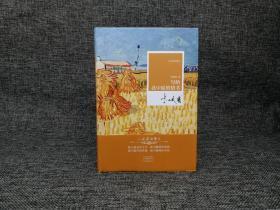独家|李佩甫先生题辞签名钤印 《小说家的散文--写给北中原的情书》 (一版一印)