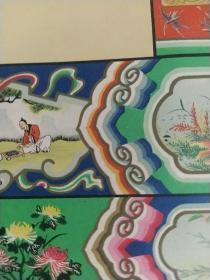 民间古建彩图二十六之苏式彩画(内檐)