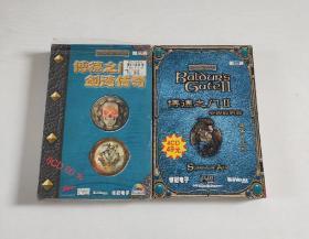 游戏光盘 博德之门&剑湾传奇合集+博德之门2首发版