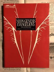 日版 EVA 新世紀エヴァンゲリオン2 ザ・マスターガイド 03年初版绝版 不议价不包邮