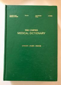 The Unified Medical Dictionary (English, Arabic and French Edition)