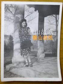 民国老照片:民国旗袍美女——烫发,亭下倩影。背题,民国36年【民国上海——寿祺兄家有美女系列】
