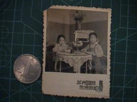 老照片(生活照)1961