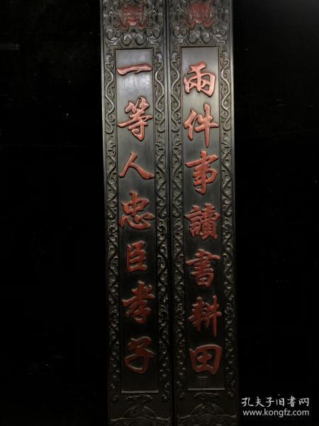 小叶紫檀独板对联,满金星牛毛纹清晰,高180厘米,宽26厘米,厚3.5厘米