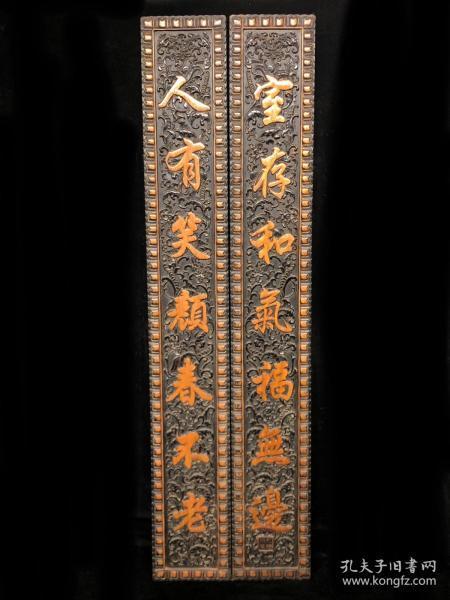 金丝楠木独板对联6,牛毛纹清晰,高180厘米,宽26厘米,厚3.5厘米