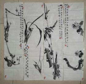 赵山川,杨长生
