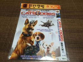 DVD光盘 猫狗大战2   架B
