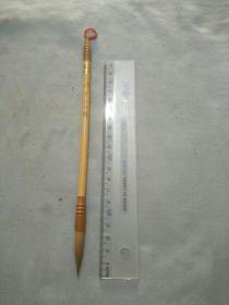 笔底生辉毛笔一支。