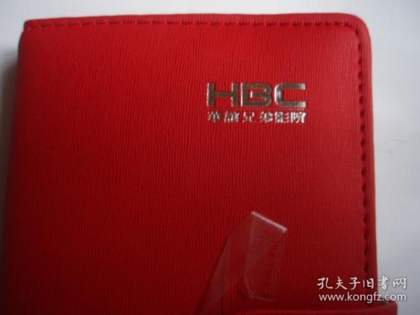 2014 华谊兄弟影院(HBC)记事簿