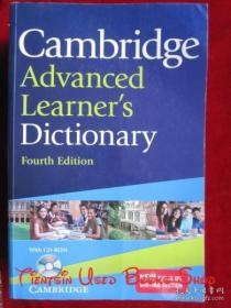 Cambridge Advanced Learners Dictionary(Fourth Edition)剑桥高阶学习词典(第4版 英语原版 平装本)【彩色版。无盘】