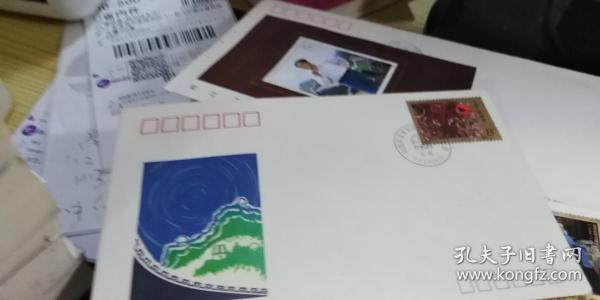 紀念天文學 8元郵票封
