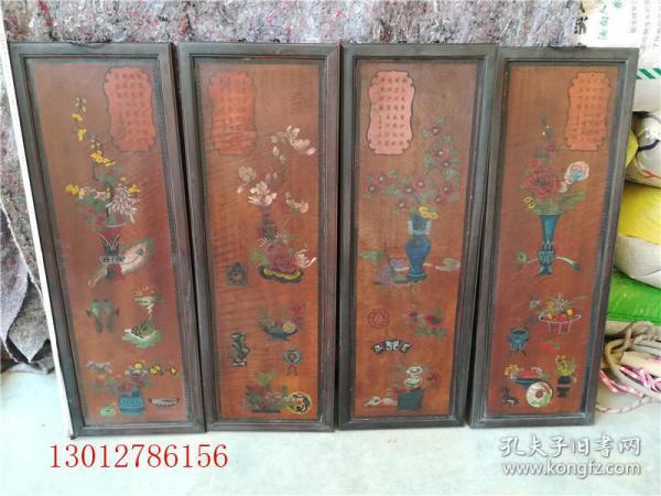 古董古玩漆器 花卉四條屏