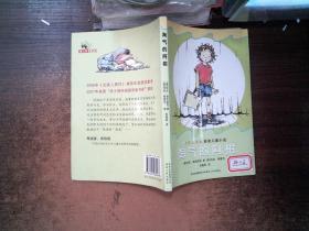 鹂声分级阅读(小学三年级)淘气的阿柑