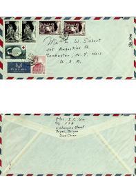 1964年6月15日贴台湾邮票纪86难胞奔向自由纪念邮票2套及纪87红十字会百周年纪念邮票10.00元高值筋票等 合计邮资20元 台北航寄美国实寄封 台湾早期实寄封精品