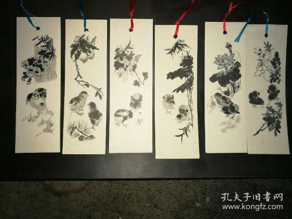 水墨写意小鸡书签(6枚套)