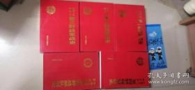中国人民解放军(第一二三四野战军、华北野战部队)战史(全五册合售)