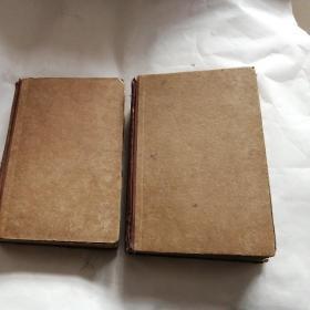 红楼梦 上下 1957一版一印 1958年3次印刷 布脊硬精装(311页和312页残如最后两图,989页有字迹如图)