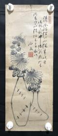 日本回流字画 M1265  包邮
