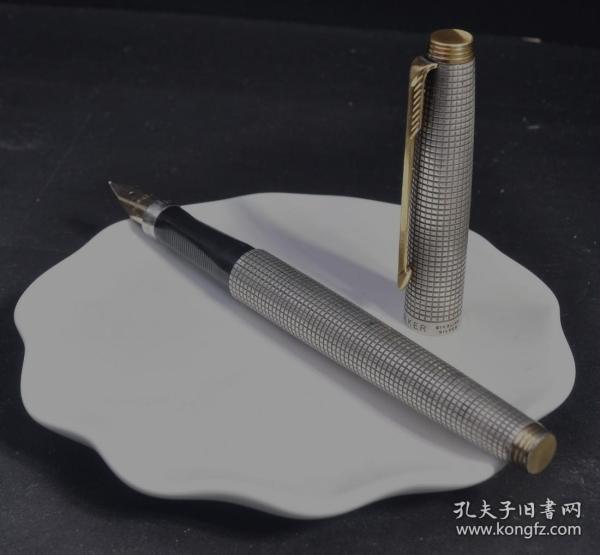 绝版近新60年代末美产平顶银格派克75(PARKER 75)14K金尖XF钢笔