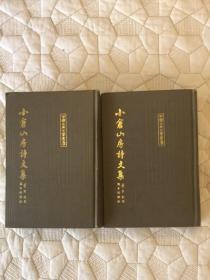 小仓山房诗文集