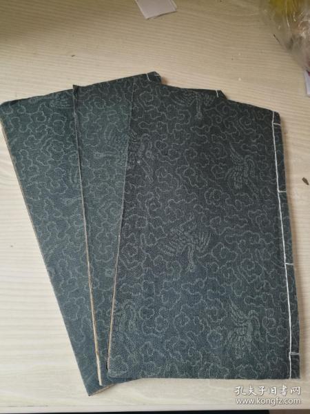 木刻大本,道光刻本,礼记便之撮要三卷三册完整一套全
