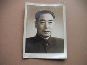 周总理老照片(20X15.5)