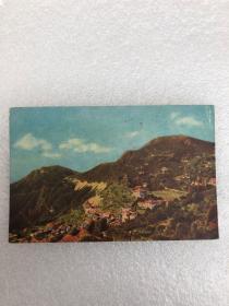 50-60年代庐山明信片:庐山避暑胜地明信片