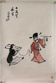 (双钻老店优惠,1幅9折,2幅8.5折,3幅8折)江苏 高马得 芝麻官戏曲,省诗词学会会长收藏作品流出,画面有收藏章,介意慎购。