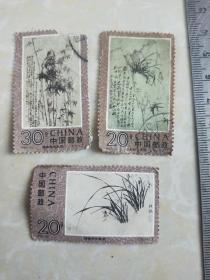 中国邮政:《1993-1郑板桥作品选(6-2,3,4)T各一枚 》信销邮票3张合售