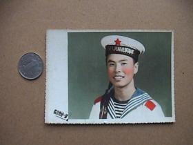 解放军海军彩色老照片