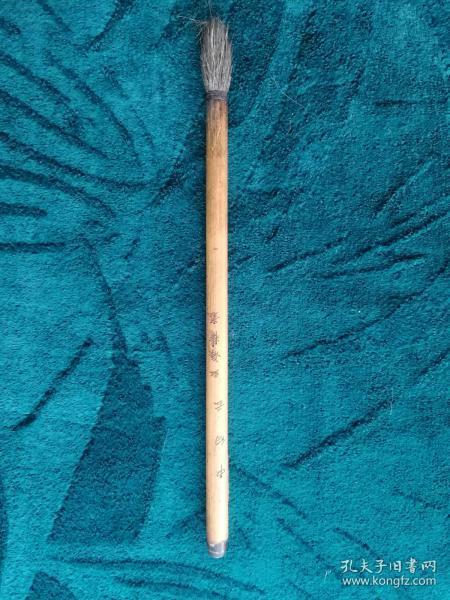 中白云  红海精制尺寸:  总长20cm、笔杆长17.5cm 、直径0.7m